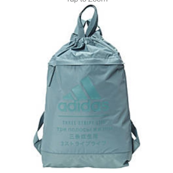 9bd0871d5598 adidas Amplifier Blocked sackpack